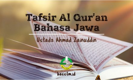 Tafsir Surat YaaSiin ayat 37 (Ustadz Ahmad Zainuddin)