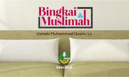 Pedoman Berinteraksi Dengan Orang Tua -Bagian 1 (Ustadz Ustadz Muhammad Qosim, Lc)