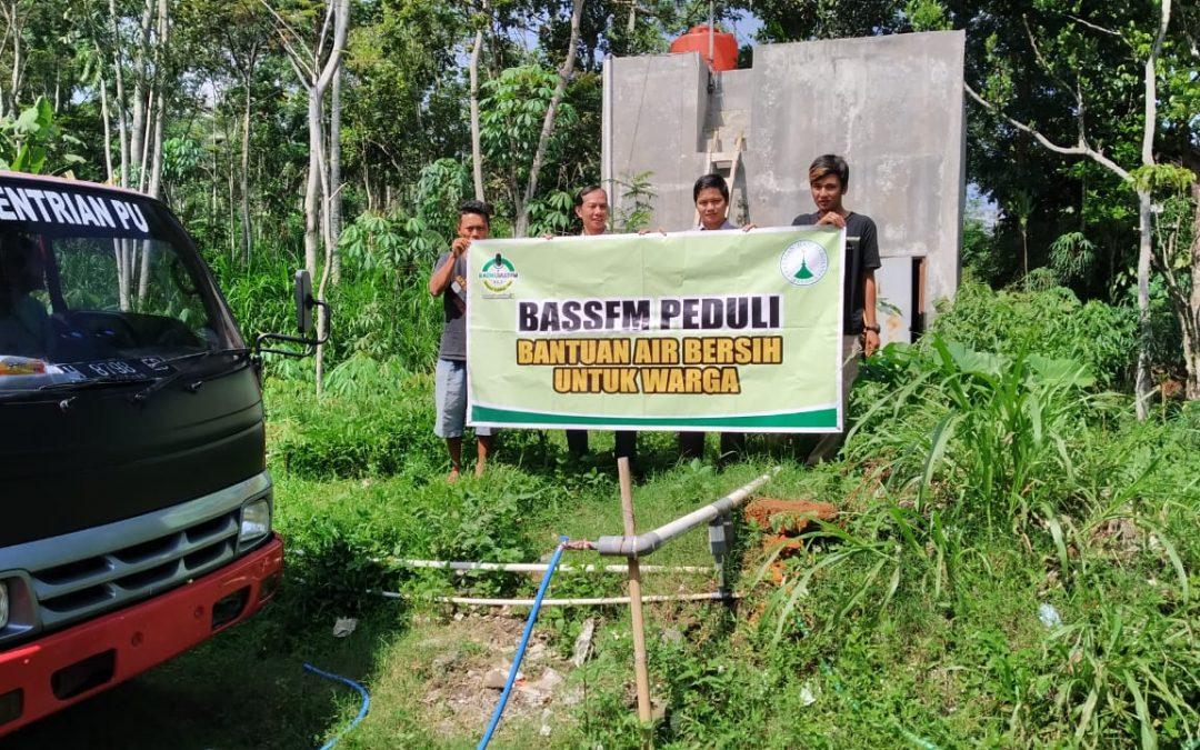 Bantuan Air Bersih Ngemplak Kumpulrejo